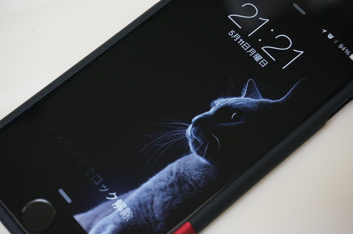 【晒します】iphone6のホーム画面を2画面下段運用にしたらものすごい捗る!!