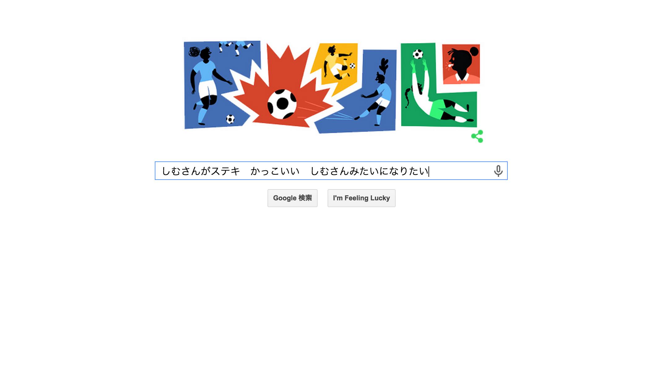 google検索EC