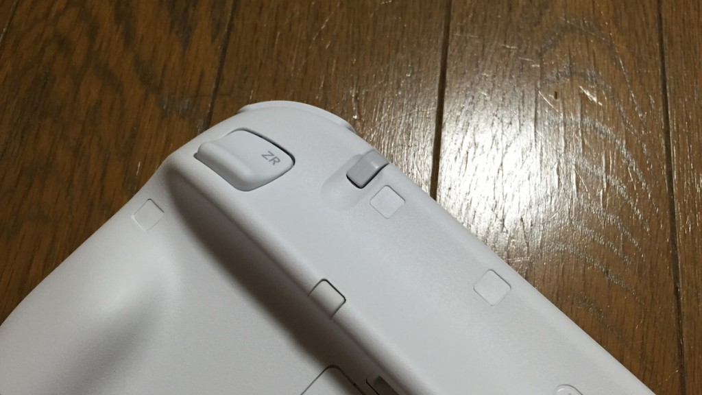 GamePad poti