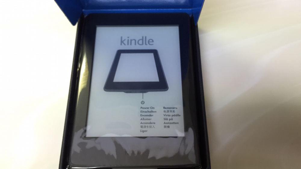 kindlepw−open