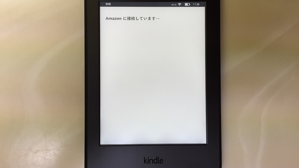 kindlepw-amazon