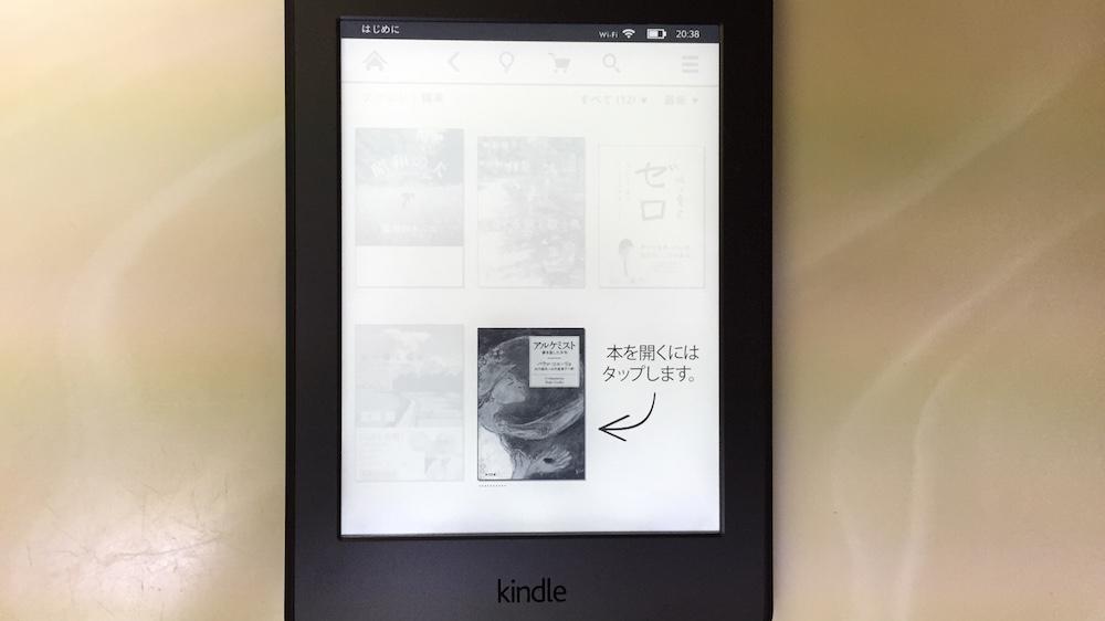 kindlepw-book