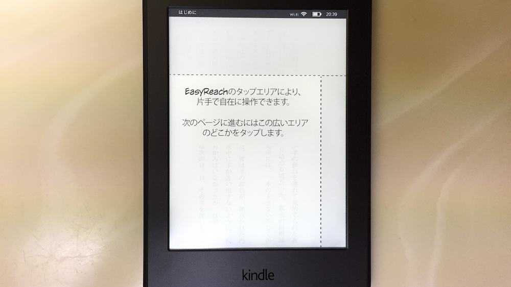kindlepw-tap-front