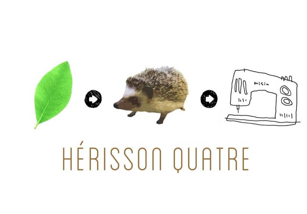 [おしらせ] 話題のTシャツブランド「HERISSON QUATRE(エリソンキャトル)」のレビューをまとめました!