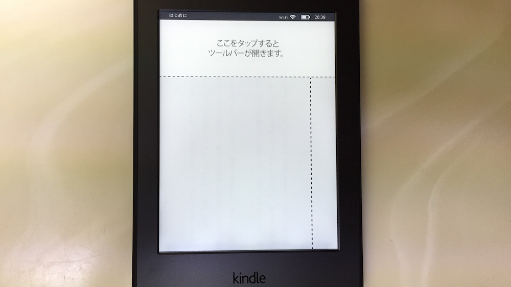 kindlepw-toolbar