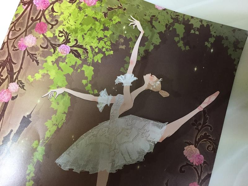 バレエのパンフレット