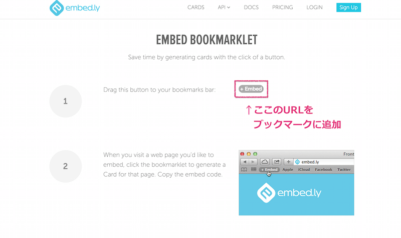 embedly