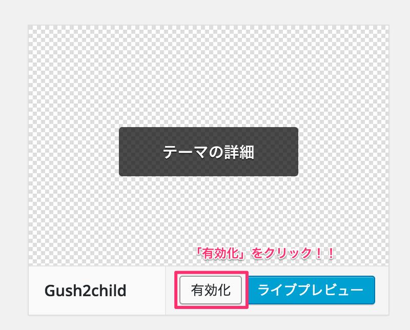 child-select-2