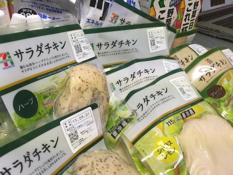 diet-da-14-food