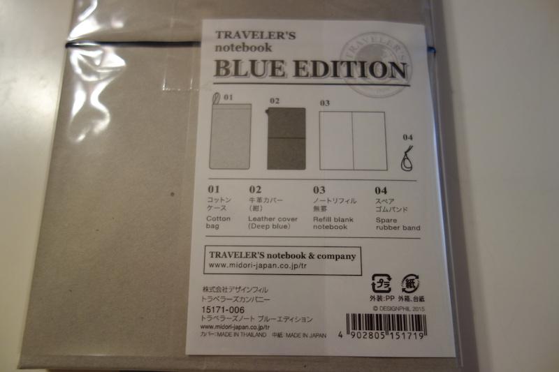 tn-blue2