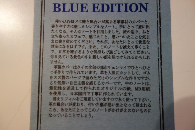 tn-blue3