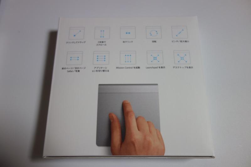magictrackpad2