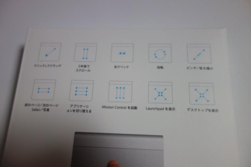 magictrackpad3