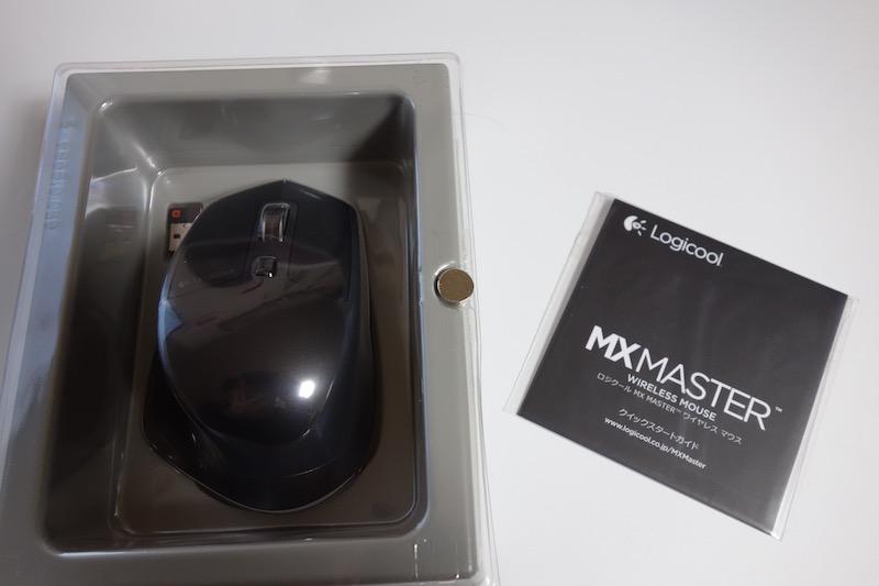 mxmaster008