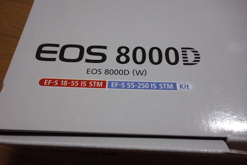 eos8000d-3