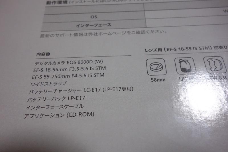 eos8000d-4