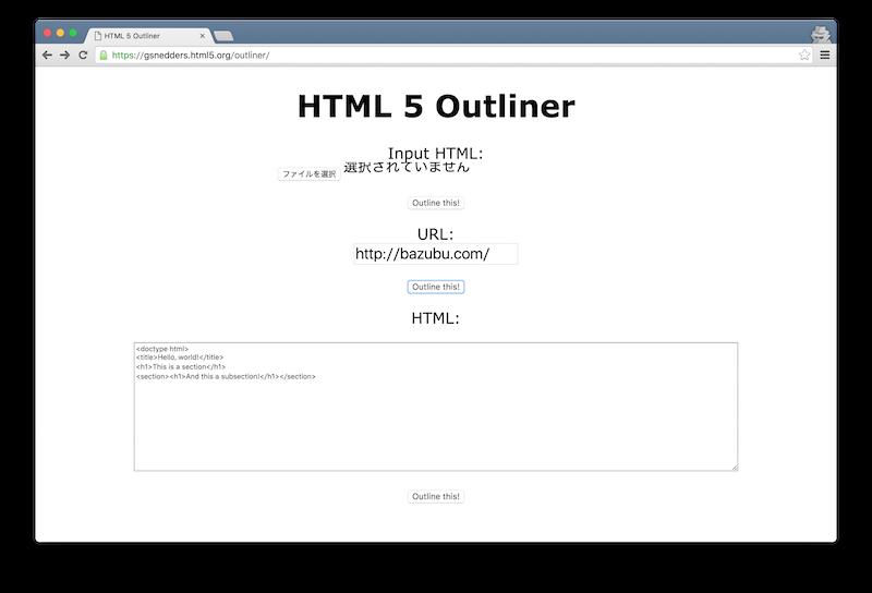 outliner-3