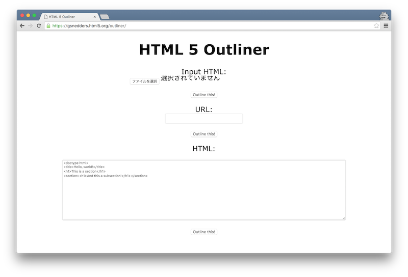 HTML5Outliner-top