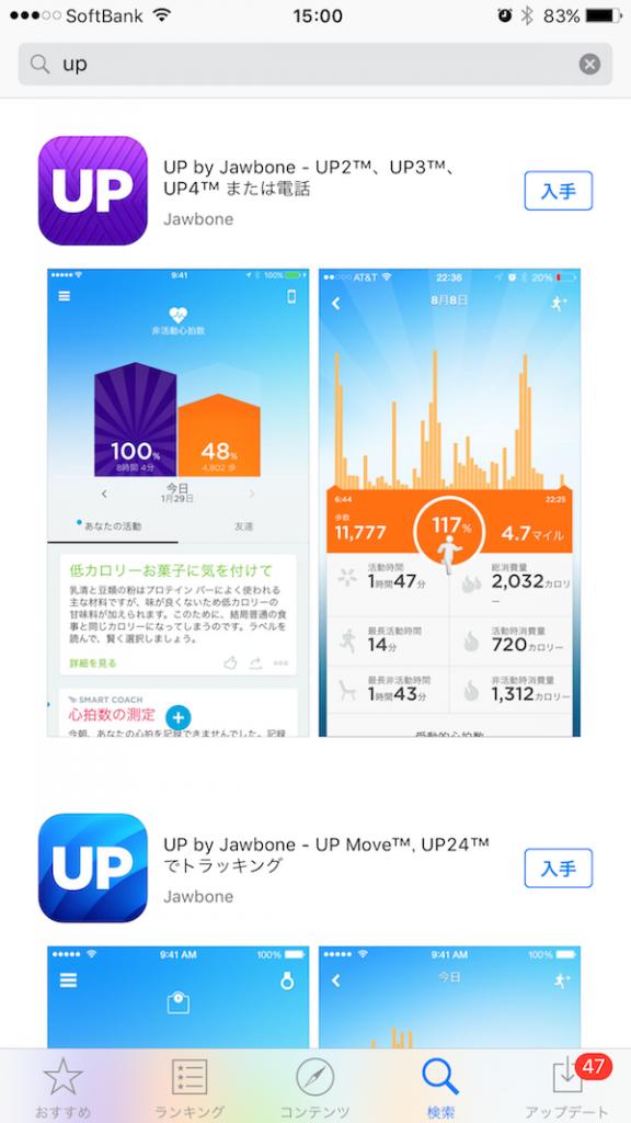 upapp-1