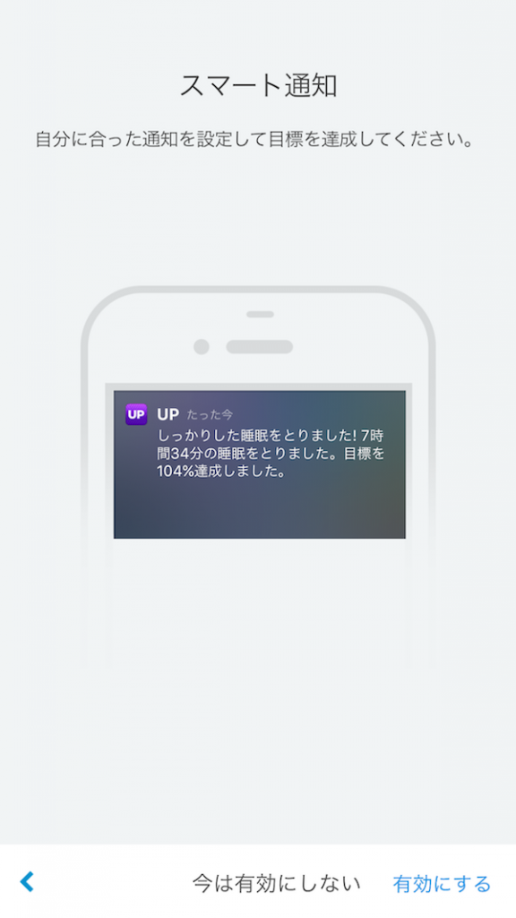 upapp-18