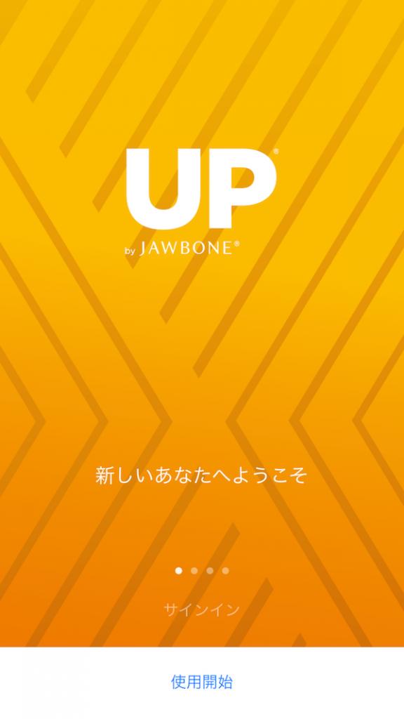 upapp-3