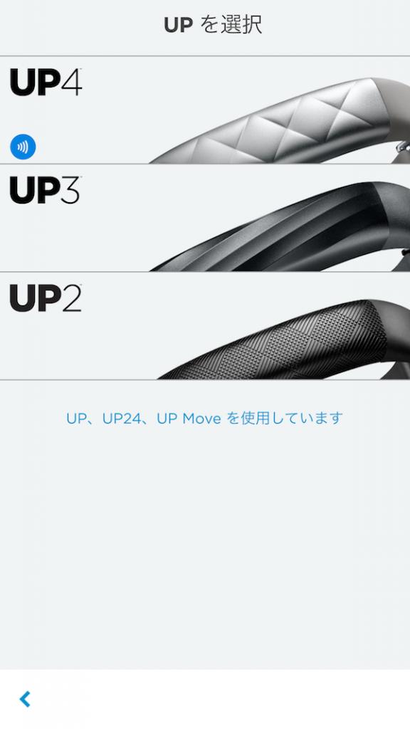 upapp-8