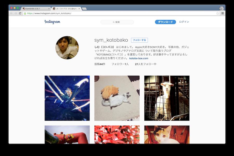 instagram29