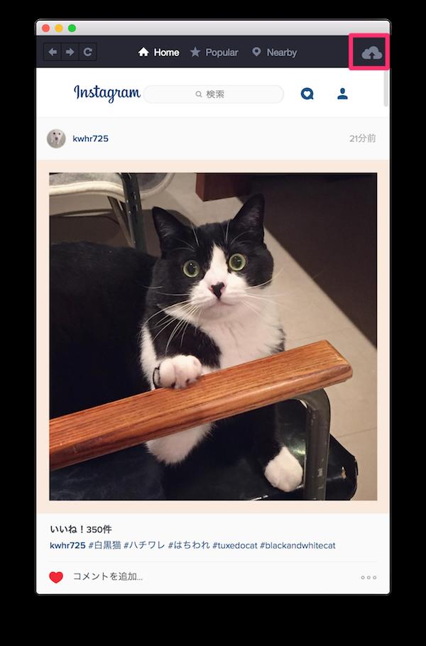 instagram31