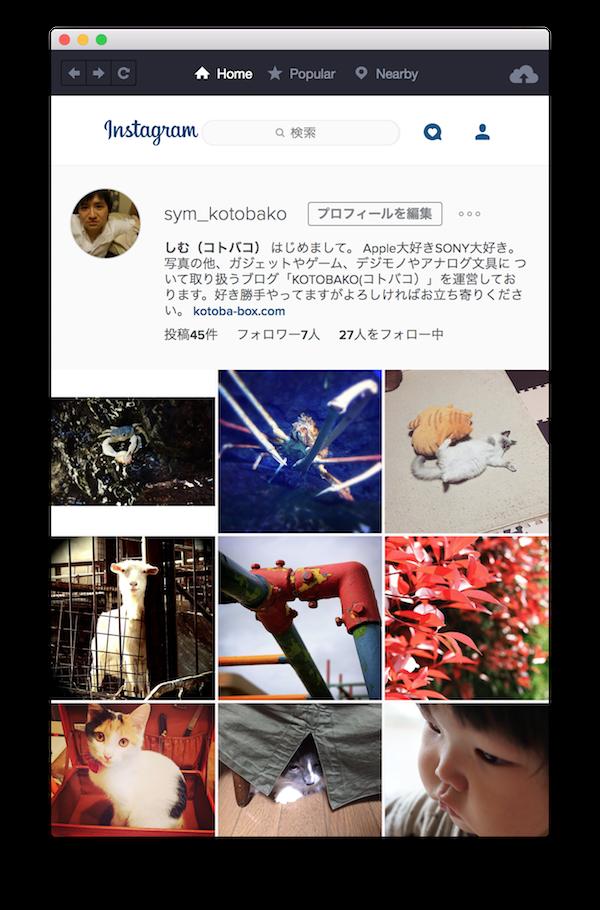 instagram35