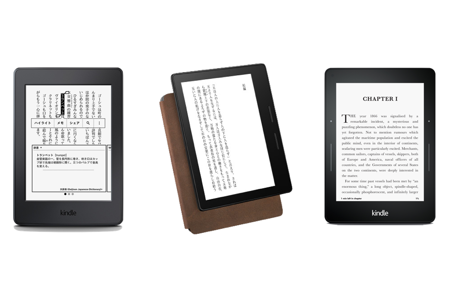 Kindle Oasis, Voyage, Paperwhite比較してみたけどやっぱりPaperwhite買うべきだと思う