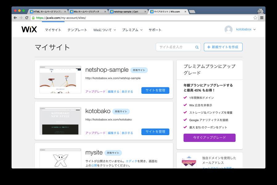 Wixstore024