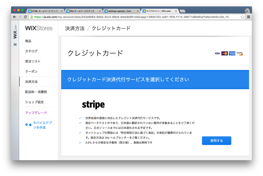 Wixstore028