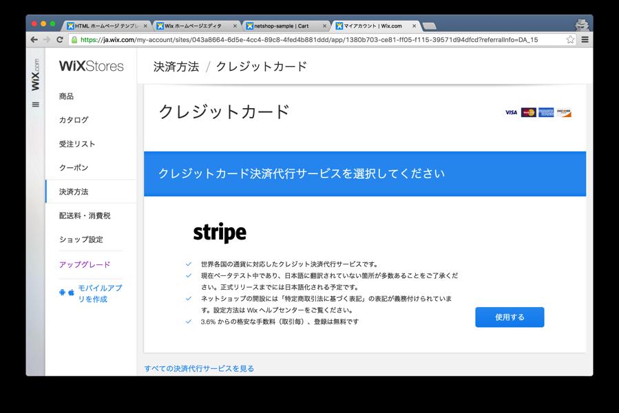 Wixstore029