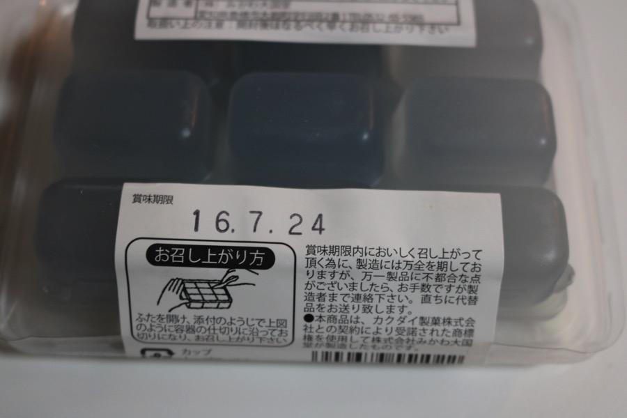 IMG 3419