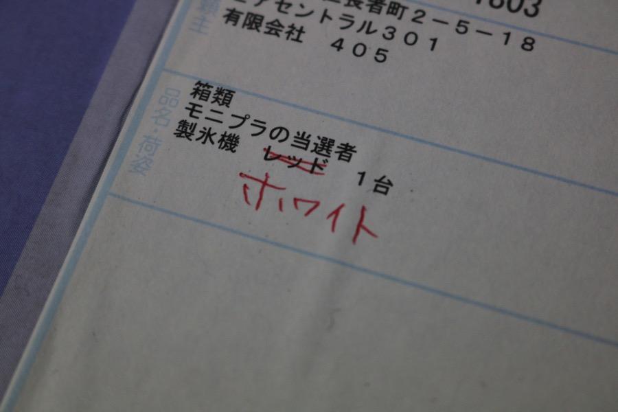 Seihyouki00001