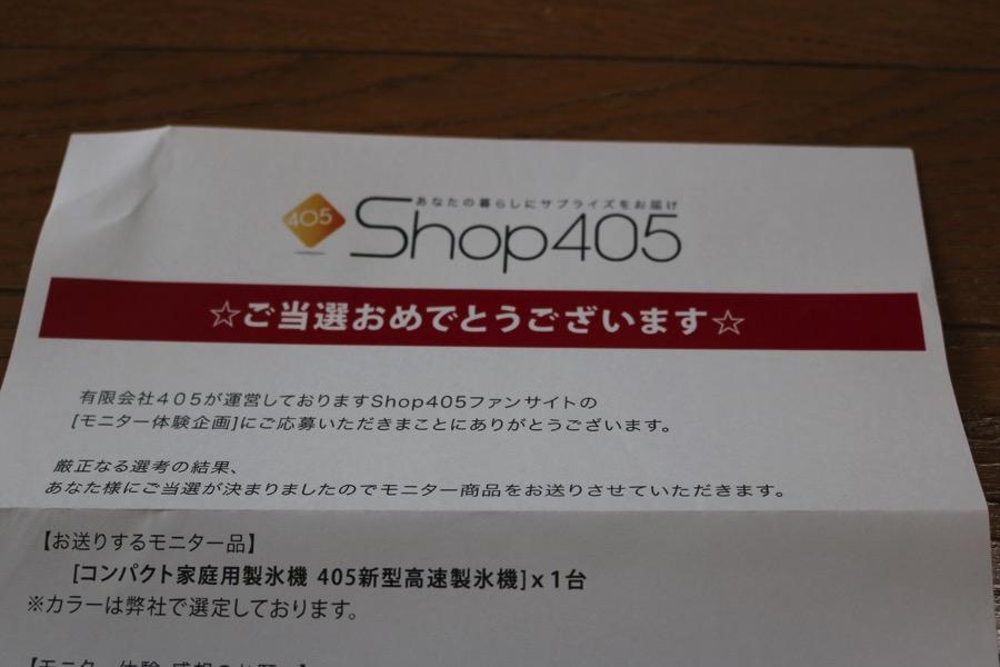 Seihyouki00003