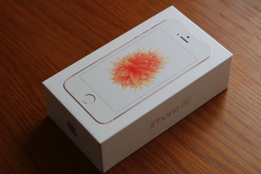 Iphonese img00001