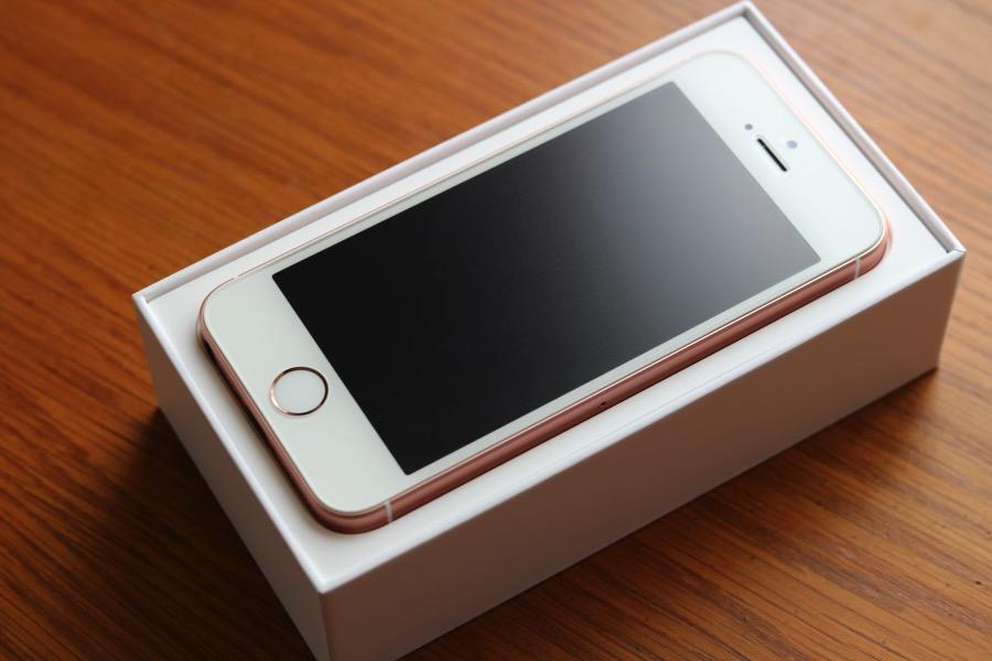 Iphonese img00002