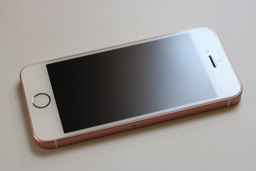 【レビュー】もうすぐiPhone7が発表されそうだけどまだ一応最新機種だし、めげずにiPhone SEの開封レビューをしておこうと思うの