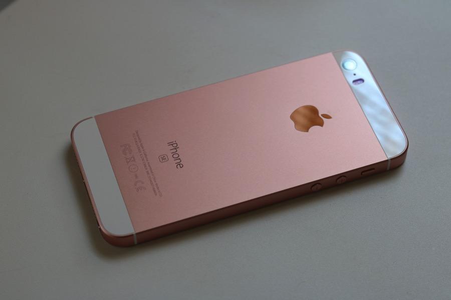 Iphonese img00007