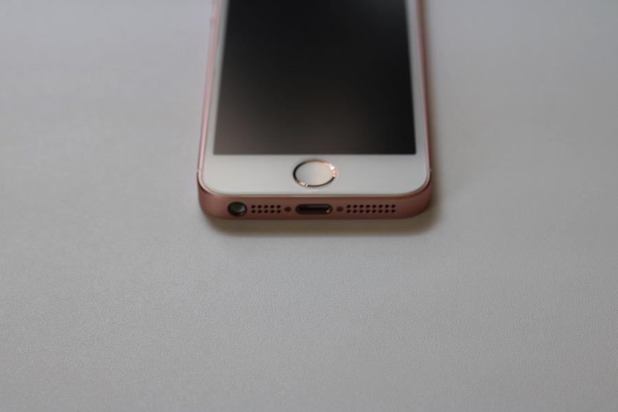 Iphonese img00010