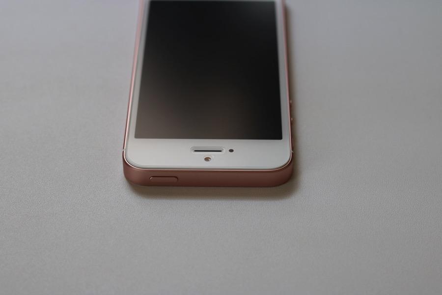 Iphonese img00011