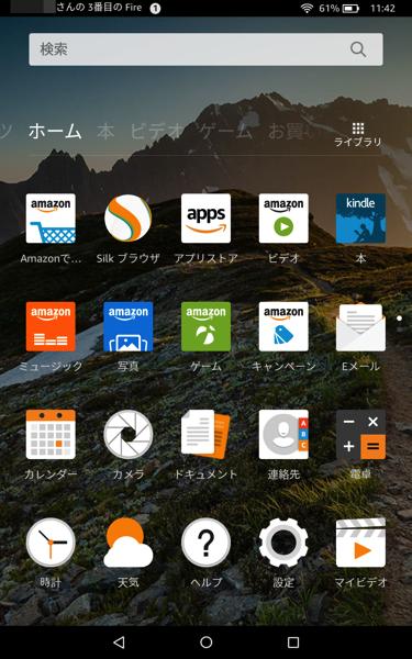 Screenshot 2016 09 21 11 42 41