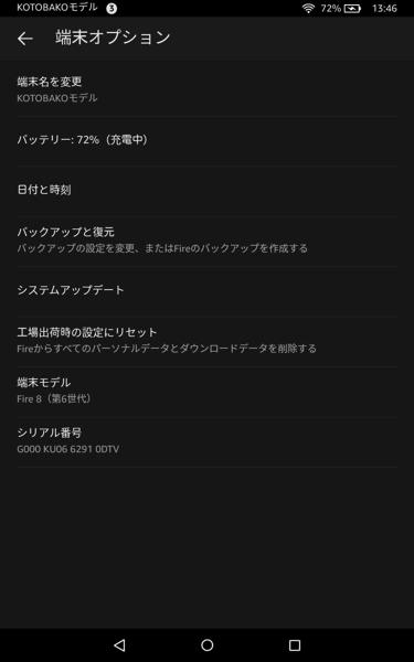Screenshot 2016 09 21 13 46 21