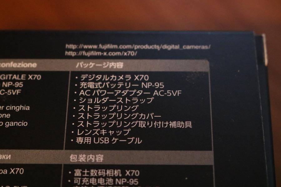 Fujifilm x70 00004
