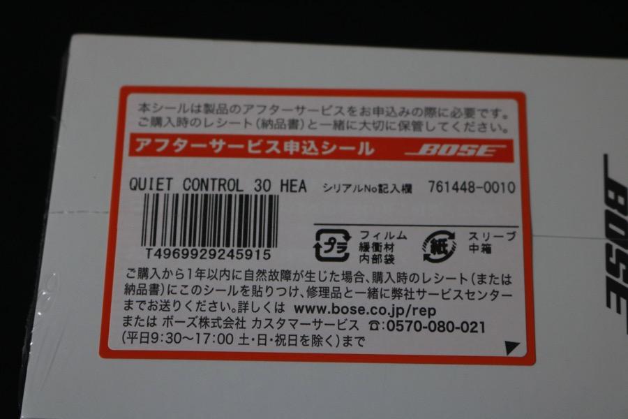 Bose qc30 review00005