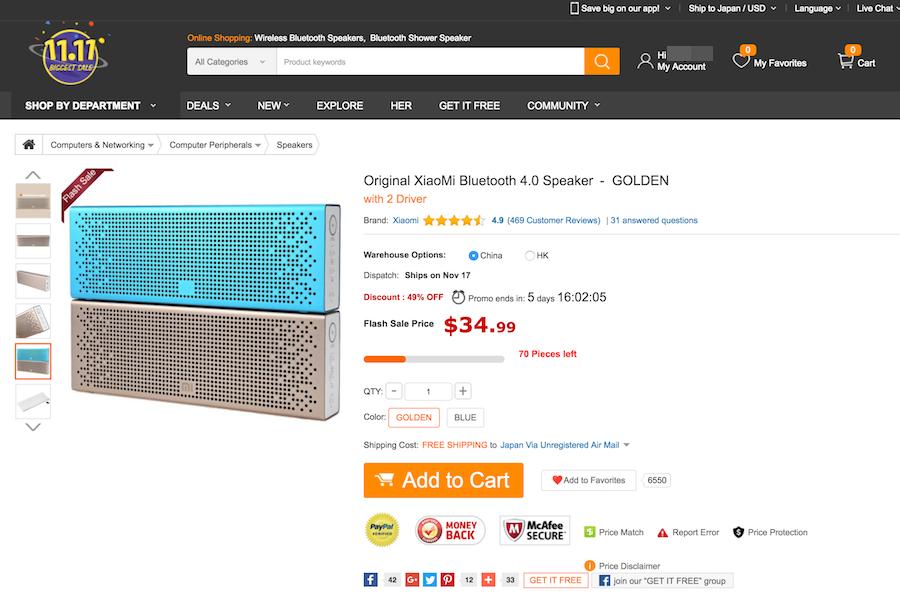 XiaoMiのワイヤレススピーカーが欲しい