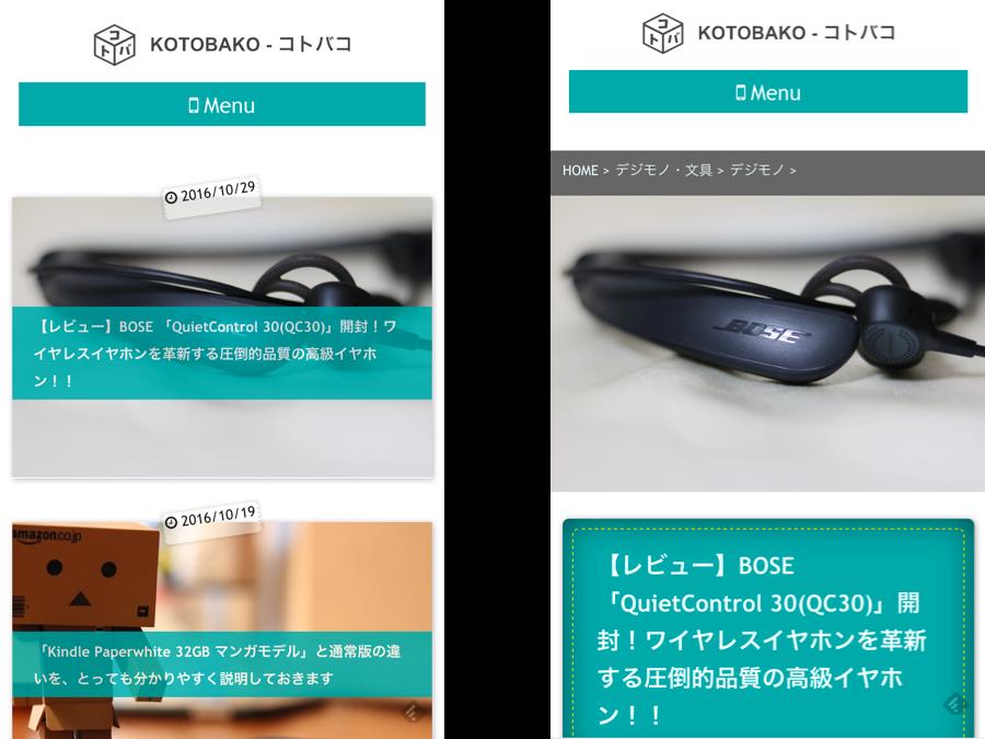 kotobako-affinger4-mobile1