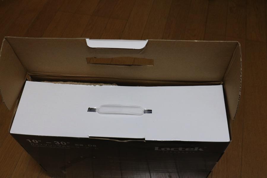 IMG 6567