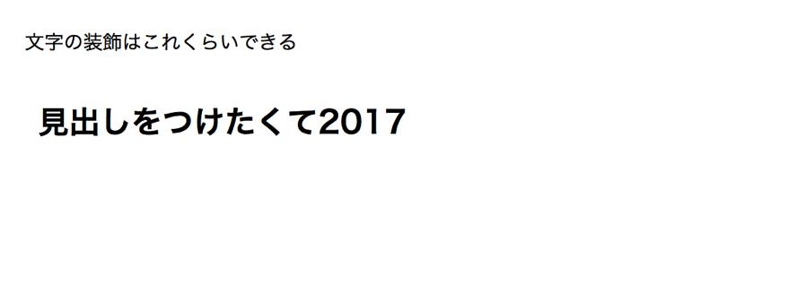 スクリーンショット 2017 01 18 22 50 19